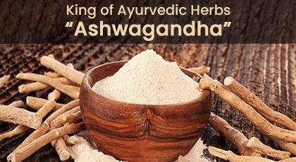 King of Ayurvedic Herbs